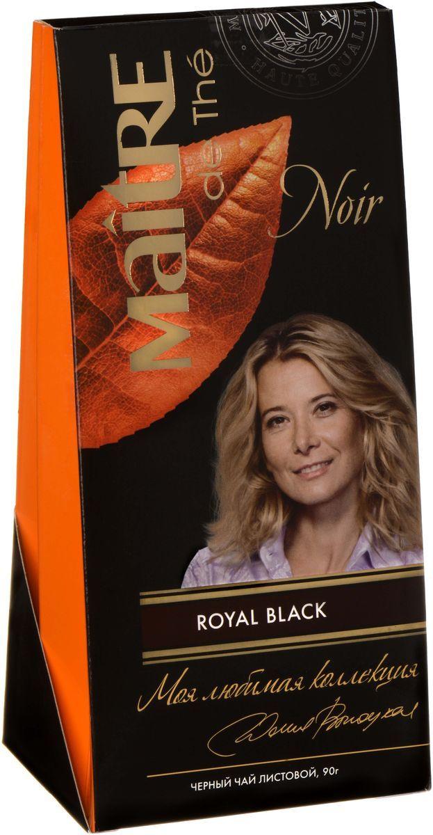 Maitre чай черный Royal Black, 90 г0120710Уникальный авторский купаж на основе редчайшего чая из индийского чайного региона Нилгири. Настой чая обладает тонким нежным чайным ароматом.