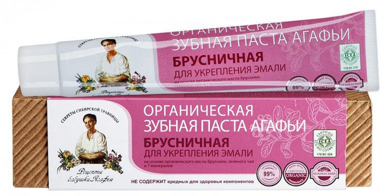 Рецепты бабушки Агафьи Зубная паста Брусничная, 75 мл071-6-0896Зубная паста обеспечивает эффективный уход за полостью рта, укрепляет зубную эмаль, препятствует развитию кариеса. При этом она бережно полирует эмаль зубов, возвращая ей блеск и естественную белизну. Природные ультра мелкозернистые абразивные компоненты способствуют эффективному и бережному удалению зубного налета. Органические экстракты таёжной брусники и монгольского чая обеспечивают профилактику от болезней полости рта, являются источником витаминов и микроэлементов, обладают антиоксидантными свойствами и оказывают противовоспалительное действие, укрепляет зубную эмаль, восстанавливают и поддерживают в норме микрофлору полости рта.