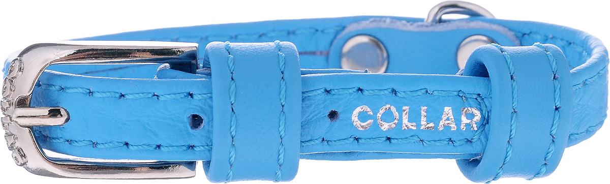 Ошейник для собак CoLLaR Glamour, цвет: синий, ширина 9 мм, обхват шеи 18-21 см. 320032002Ошейник CoLLaR Glamour изготовлен из кожи, устойчивой к влажности и перепадам температур. Клеевой слой, сверхпрочные нити, крепкие металлические элементы делают ошейник надежным и долговечным. Изделие отличается высоким качеством, удобством и универсальностью. Размер ошейника регулируется при помощи металлической пряжки. Имеется металлическое кольцо для крепления поводка. Ваша собака тоже хочет выглядеть стильно! Такой модный ошейник станет для питомца отличным украшением и выделит его среди остальных животных. Минимальный обхват шеи: 18 см. Максимальный обхват шеи: 21 см. Ширина: 9 мм.