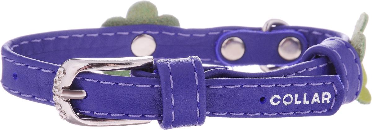 Ошейник для собак CoLLaR Glamour Аппликация, цвет: фиолетовый, зеленый, ширина 9 мм, обхват шеи 19-25 см34999Ошейник CoLLaR Glamour Аппликация изготовлен из кожи, устойчивой к влажности и перепадам температур. Клеевой слой, сверхпрочные нити, крепкие металлические элементы делают ошейник надежным и долговечным. Изделие отличается высоким качеством, удобством и универсальностью. Размер ошейника регулируется при помощи металлической пряжки. Имеется металлическое кольцо для крепления поводка. Ваша собака тоже хочет выглядеть стильно! Модный ошейник с аппликацией в виде цветов станет для питомца отличным украшением и выделит его среди остальных животных. Минимальный обхват шеи: 19 см. Максимальный обхват шеи: 25 см. Ширина: 9 мм.