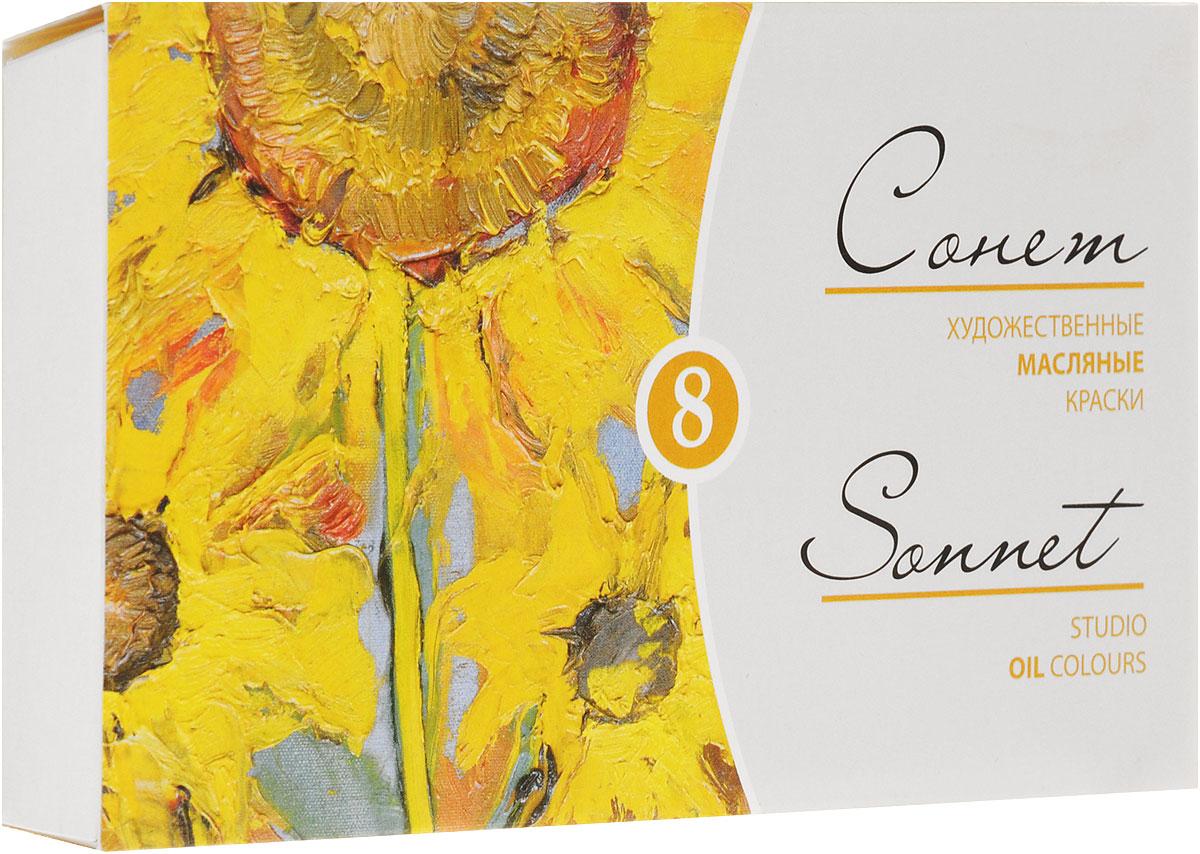 Sonnet Краски масляные художественные 8 цветовZ0058-06Продукция серии Sonnet представляет интерес для профессиональных и начинающих художников, а также любителей живописи, специально для которых были созданы наборы красок, отличающиеся удобной упаковкой и грамотно подобранной цветовой гаммой.Краски масляные художественные Sonnet разработаны по традиционным технологиям с использованием современных материалов и предназначены для живописи. Краски отличаются яркостью и чистотой цвета, пастозностью и высокой светостойкостью. Палитра масляных художественных красок включает в себя наиболее популярные цвета, необходимые для начинающих художников.