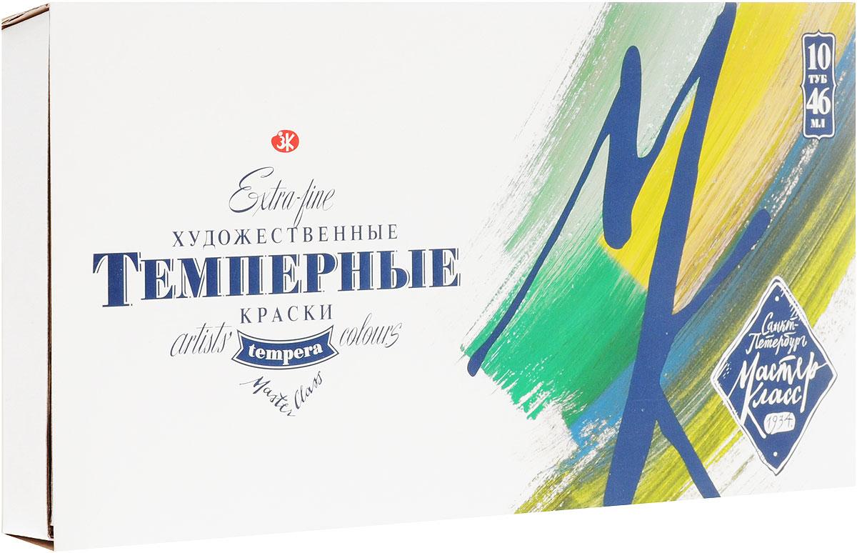 Master Class Темперные художественные краски 10 цветовPP-001Художественные темперные поливинилацетатные краски Master Class изготавливаются на основе высококачественных органических и неорганических пигментов и поливинилацетатной дисперсии и являютсятрадиционным материалом для живописи.Благодаря тщательно подобранным компонентам темперные краски прекрасно подходят для живописных декоративно-оформительских работ. Они легко наносятся на бумагу, картон, дерево, керамику, грунтованный и негрунтованный холст. При высыхании образуют эластичную, непрозрачную, несмываемую пленку.В наборе 10 тюбиков с красками.