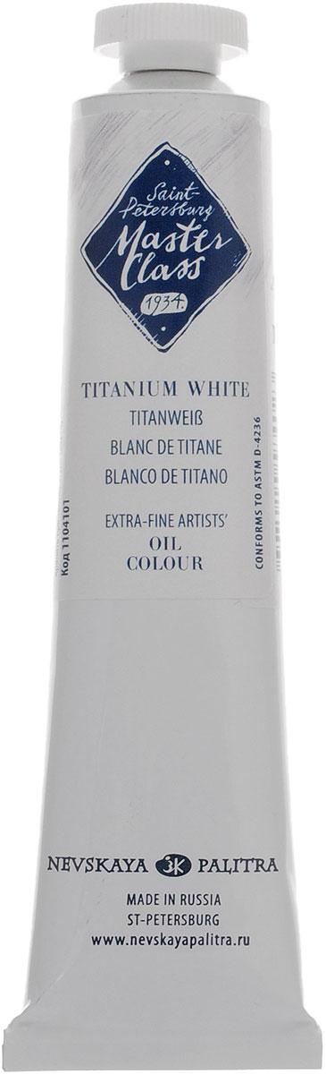Master Class Краска масляная художественная Белила титановые1104101Художественная масляная краска Master Class Белила титановые представляет собой густотертую тонкодисперсную смесь высококачественных пигментов, изготовленную на основе специально обработанных масел. В состав также входят натуральные смолы, положительным образом влияющие на свойства красок. Яркость и чистота цвета, высокая светостойкость краски обусловлены, в первую очередь, применением неорганических (традиционные земляные пигменты, синтетические кадмиевые, кобальтовые, железоокисные) и органических пигментов высокого качества.