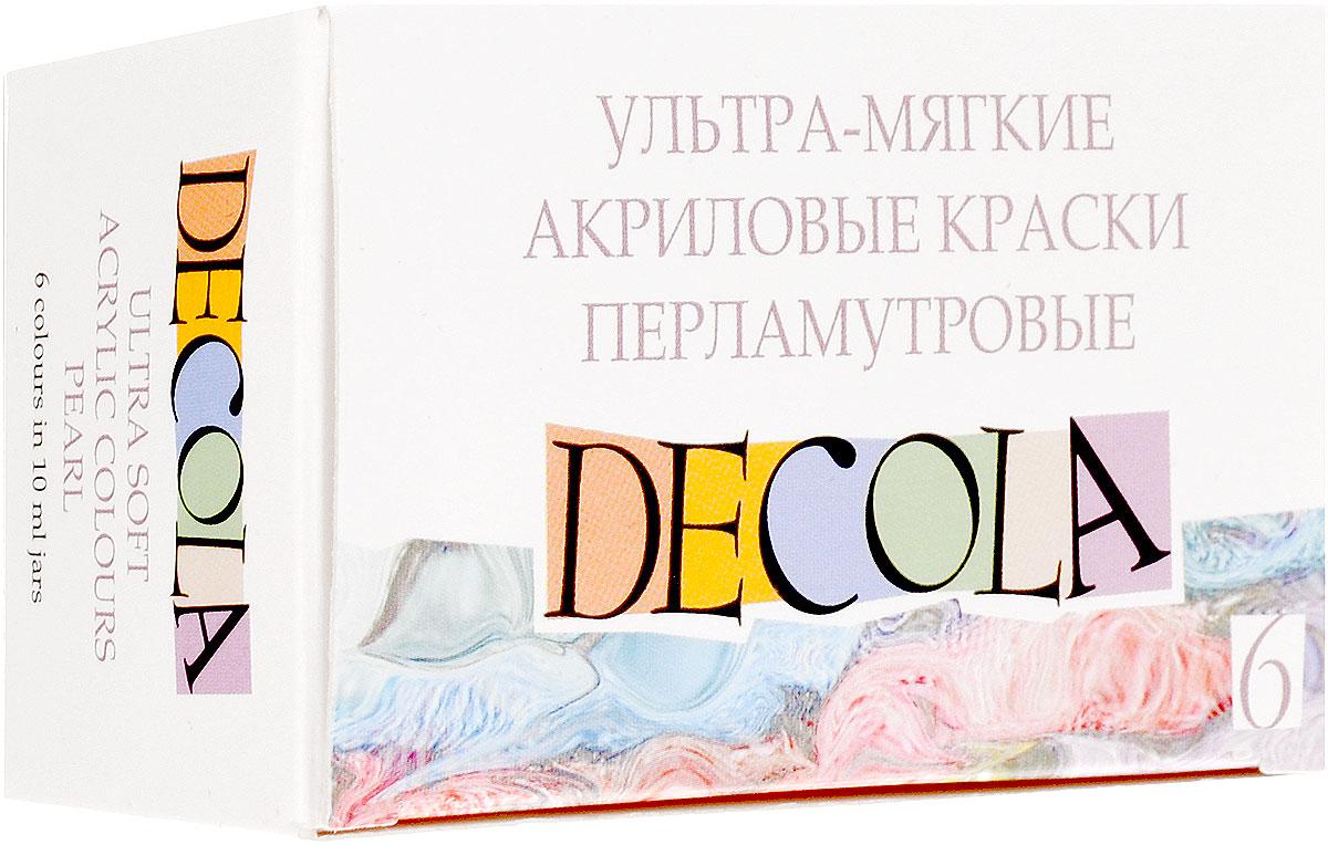Decola Перламутровые ультра-мягкие акриловые краски 6 цветовLF211585Перламутровые ультра-мягкие акриловые краски Decola предназначены для декоративно-прикладных работ на различных поверхностях: картоне, грунтованном холсте, ткани, дереве, керамике, металле, коже.После высыхания образуют эластичную несмываемую пленку. Перед началом работы ткань рекомендуется выстирать, высушить и прогладить. При росписи синтетических тканей необходимо убедиться в прочности закрепления рисунка на образце ткани. Твердые поверхности перед нанесением краски желательно обезжирить.Краски полностью готовы к применению. Просушите готовое изделие в течении суток. Если рисунок выполняете на ткани, изделие необходимо прогладить с изнаночной стороны в течении 2-3 минут при температуре, соответствующей типу ткани. Деликатная стирка допускается только через 3 суток после закрепления.Храните краски полностью закрытыми. Кисти и инструменты сразу после работы промойте водой.При попадании на кожу смойте водой.