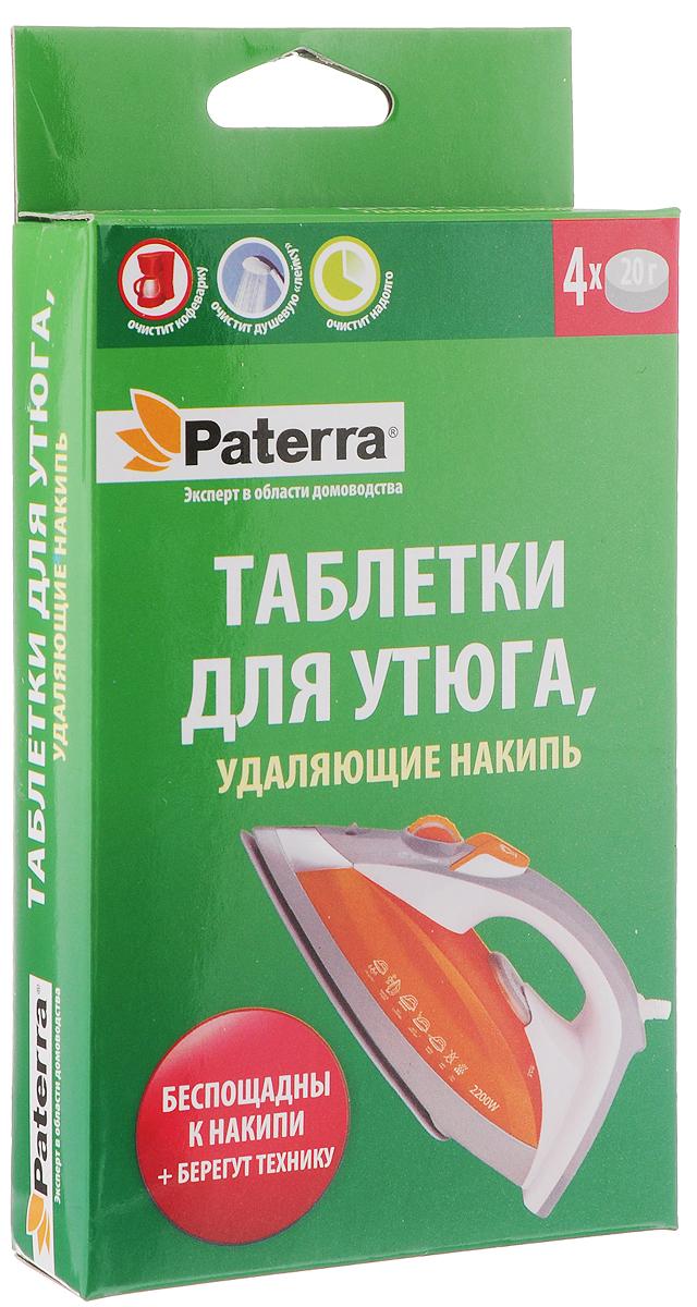 Таблетки для утюга Paterra, удаляющие накипь, 4 шт х 20 г402-473Таблетки для утюга Paterra предназначены для очистки от известкового налета утюгов (с режимом отпаривания), кофемашин (кофеварок), душевых головок. Особенностью очищающих таблеток Paterra является их уникальный состав, который беспощаден к бытовой технике (сантехнике) и не повреждает ее. Кроме того, средство не содержит в своем составе опасных для здоровья человека компонентов и после завершения очищающей процедуры не остается на рабочих поверхностях. Одной таблетки достаточно, чтобы произвести одну очистку. Меры предосторожности: хранить в сухом и темном месте, вдали от источников огня. Состав: перкарбонат натрия, карбонат натрия. Товар сертифицирован.