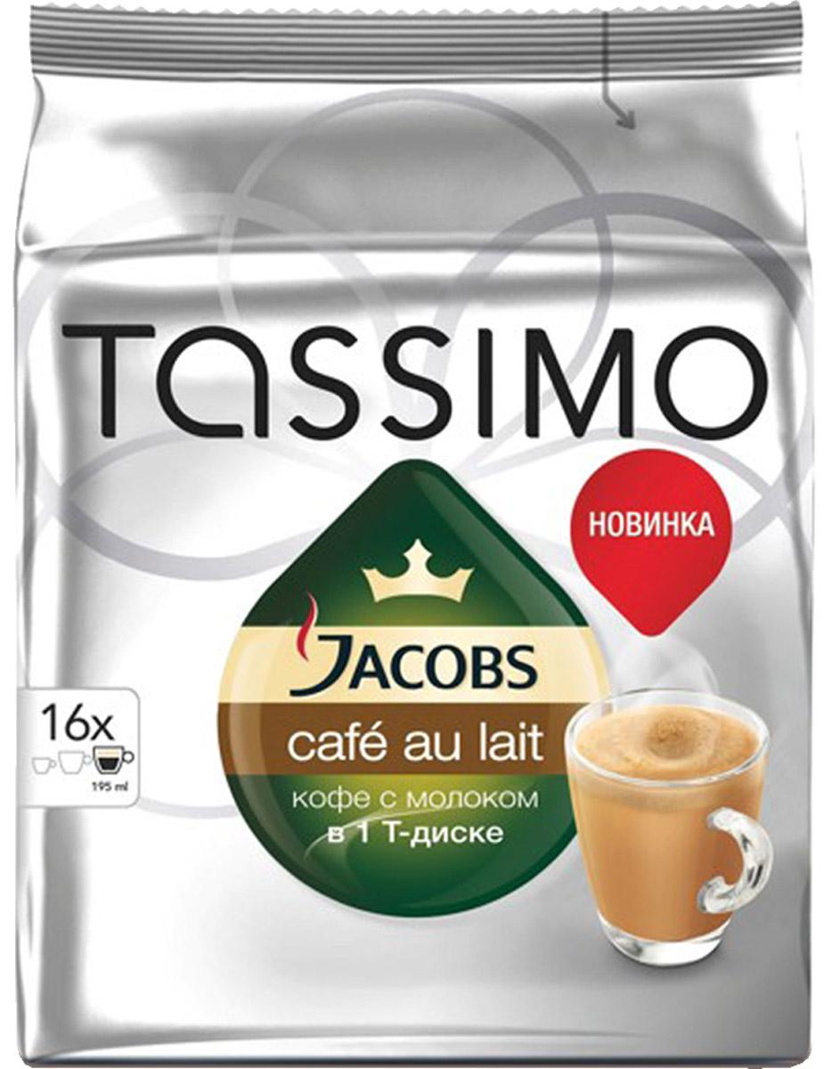 Tassimo Jacobs Cafe Au Lait напиток кофейный растворимый в капсулах, 16 шт0120710Вкусный быстрорастворимый кофе с молоком от Jacobs. Экономичный выбор: 16 порций в упаковке вместо традиционных 8! Французский кофе с молоком для идеального начала дня. Кофе и молоко вместе в 1 Т-DISC позволяет увеличить скорость приготовления этого вкусного напитка: надо вставить только 1 Т-DISC Jacobs кофе с молоком и нажать кнопку. Все! Приятного начала дня!