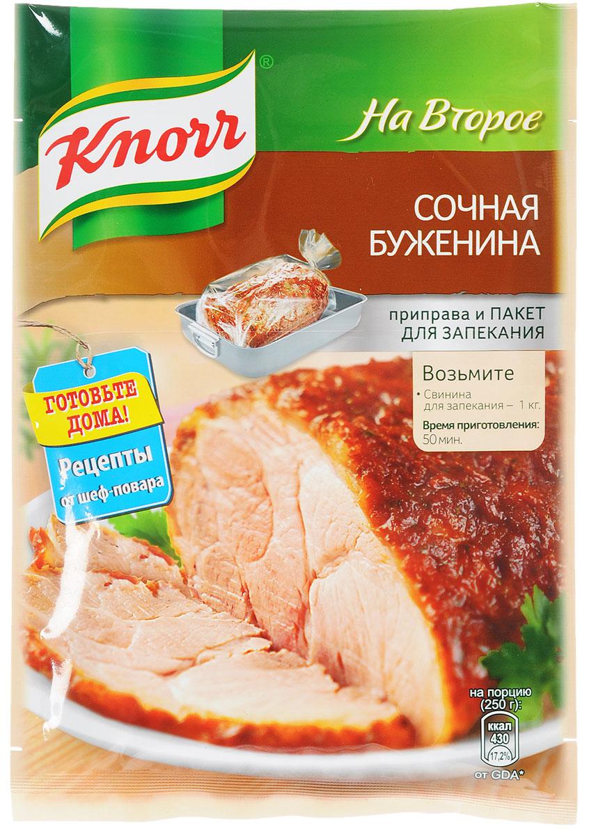 """Knorr Приправа На второе """"Сочная буженина"""" + пакет для запекания, 30 г 21132983"""