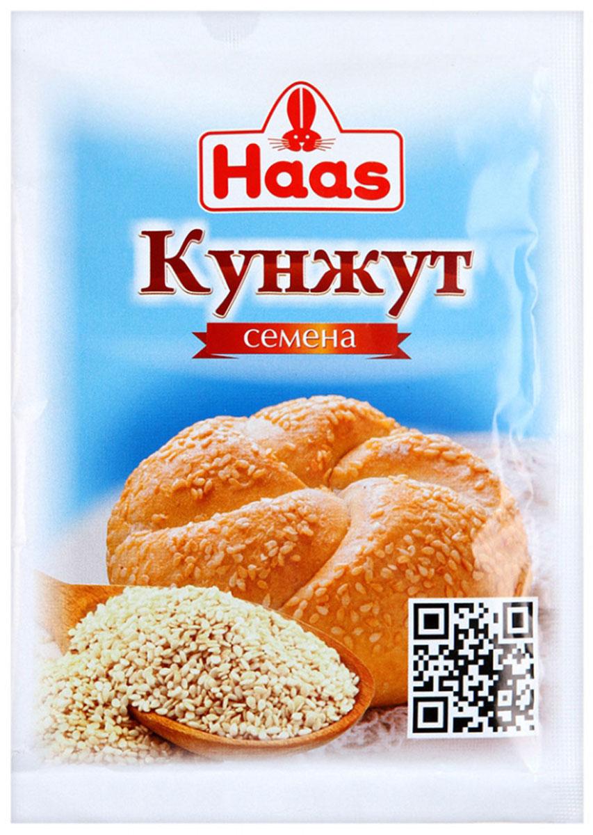Haas семена кунжута, 50 г0120710Семена кунжута Haas активно используются для ароматизации и украшения выпечки, десертов и хлебобулочных изделий; в качестве добавки к салатам, основным блюдам из морепродуктов, мяса и риса, различным соусам; при приготовлении сладостей на основе семян кунжута (козинаки, халва); для панировки при приготовлении вторых блюд.