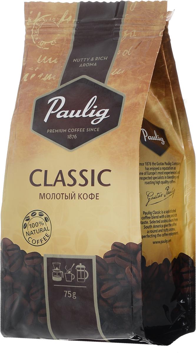Paulig Classic кофе молотый, 75 г0120710Молотый кофе Paulig Classic - это великолепная кофейная смесь с богатым и продолжительным послевкусием. Тщательно отборные зерна арабики из Южной Америки дарят напитку богатый обволакивающий аромат с ореховыми нотками.