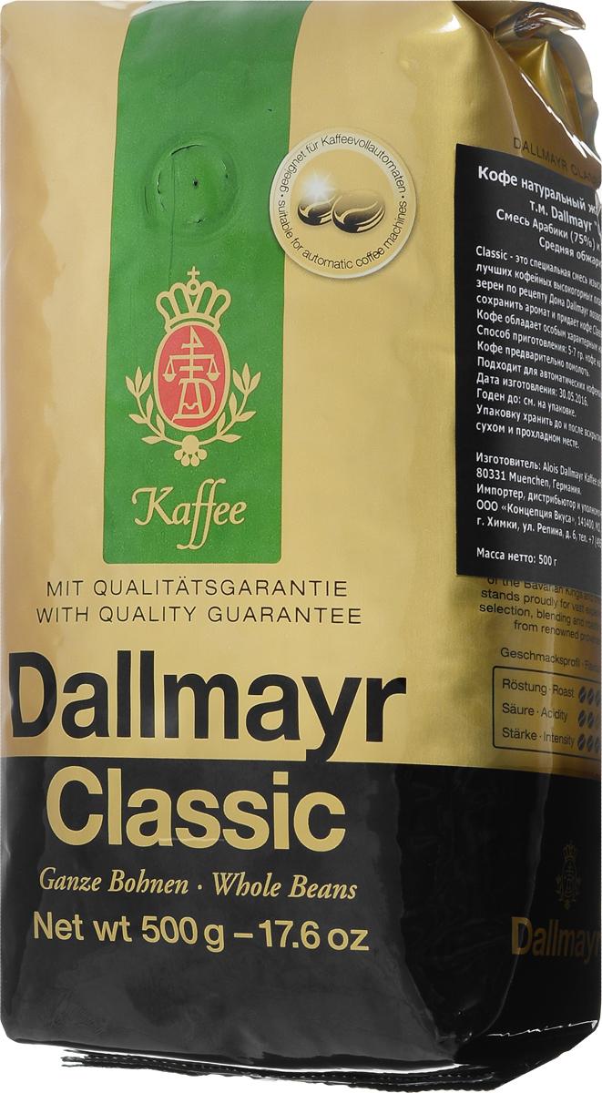 Dallmayr Classic кофе в зернах, 500 г0120710Classic - это специальная смесь изысканных сортов кофе с лучших кофейных высокогорных плантаций мира. Обжарка зерен по рецепту Дома Dallmayr позволяет полностью сохранить аромат и придает кофе Classic неповторимый вкус. Кофе обладает особым характерным насыщенным ароматом.Подходит для автоматических кофемашин.Смесь Арабики (75%) и Робусты (25%). Средняя обжарка зерна.