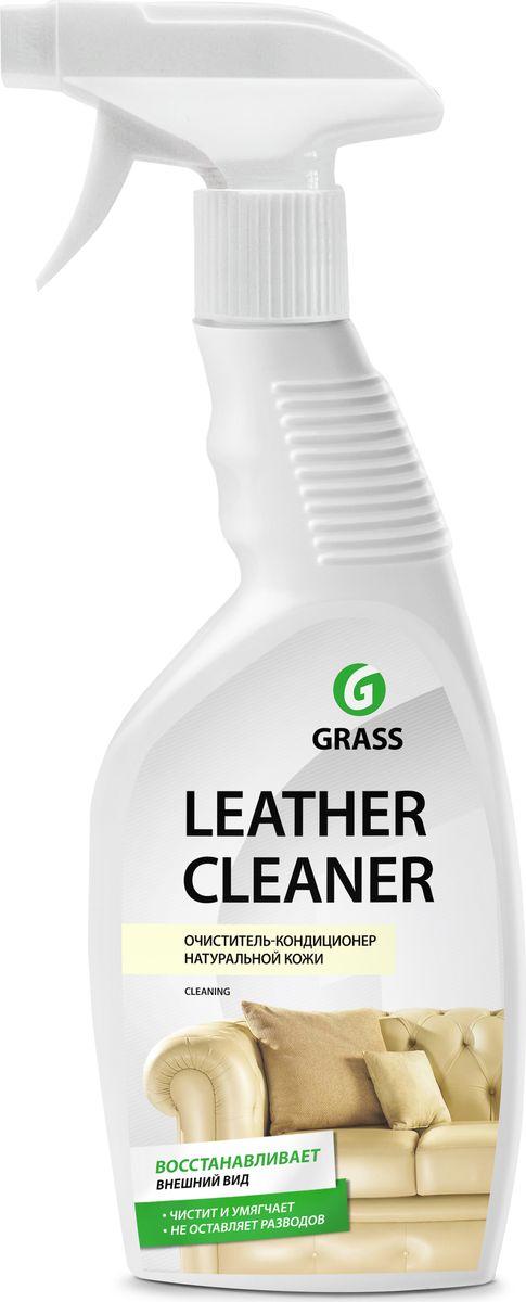 Универсальное чистящее средство Grass Leather Cleaner, 600 мл68/5/2Крем-кондиционер для очистки изделий из натуральной и искусственной кожи любых оттенков. Глубоко проникает в поры, хорошо очищая поверхность. Придает блеск, восстанавливает структуру. Насыщен глицерином, увлажняет кожу, предохраняя от пересыхания и растрескивания. Защищает от УФ и преждевременного старения. Быстро впитывается, не оставляя пятен. Имеет приятный аромат.