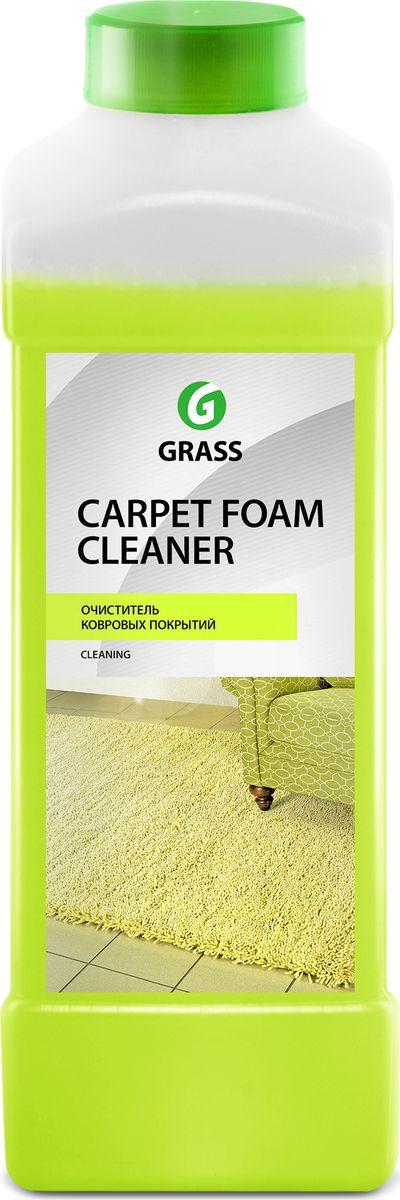 Универсальное чистящее средство Grass Carpet Foam Cleaner, 1000 мл215110Универсальный моющий состав с высоким пенообразованием для очистки ковровых покрытий от любых загрязнений. Подходит для чистки ткани, велюра, искусственной кожи, пластика и стекол. Концентрат разводится из расчета 50-150 г. на 1 л воды.