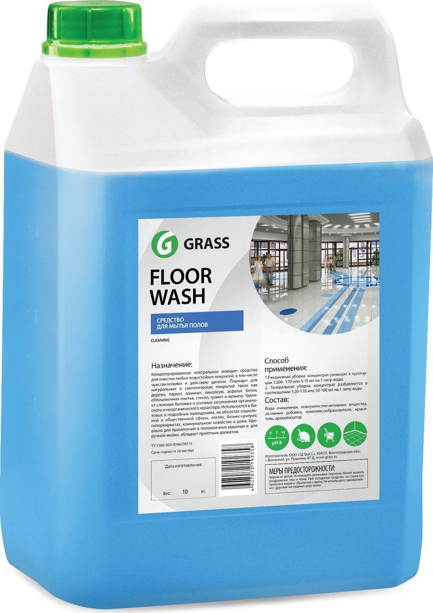 Универсальное чистящее средство Grass Floor wash для помещений и автомобилей, 5000 мл250111Средство для мытья полов. Концентрированное моющее средство, не содержит щелочи. Предназначено для применения в автоматических поломоечных машинах и ручной мойки полов, обладает приятным ароматом. Подходит для очистки любых водостойких покрытий, в том числе чувствительных к действию щелочей (линолеум, каучук, дерево, паркет, ламинат, мрамор) от органических загрязнений, животных жиров, растительных масел и других загрязнений. Концентрат растворяется из расчета 5 – 10 г/л воды.