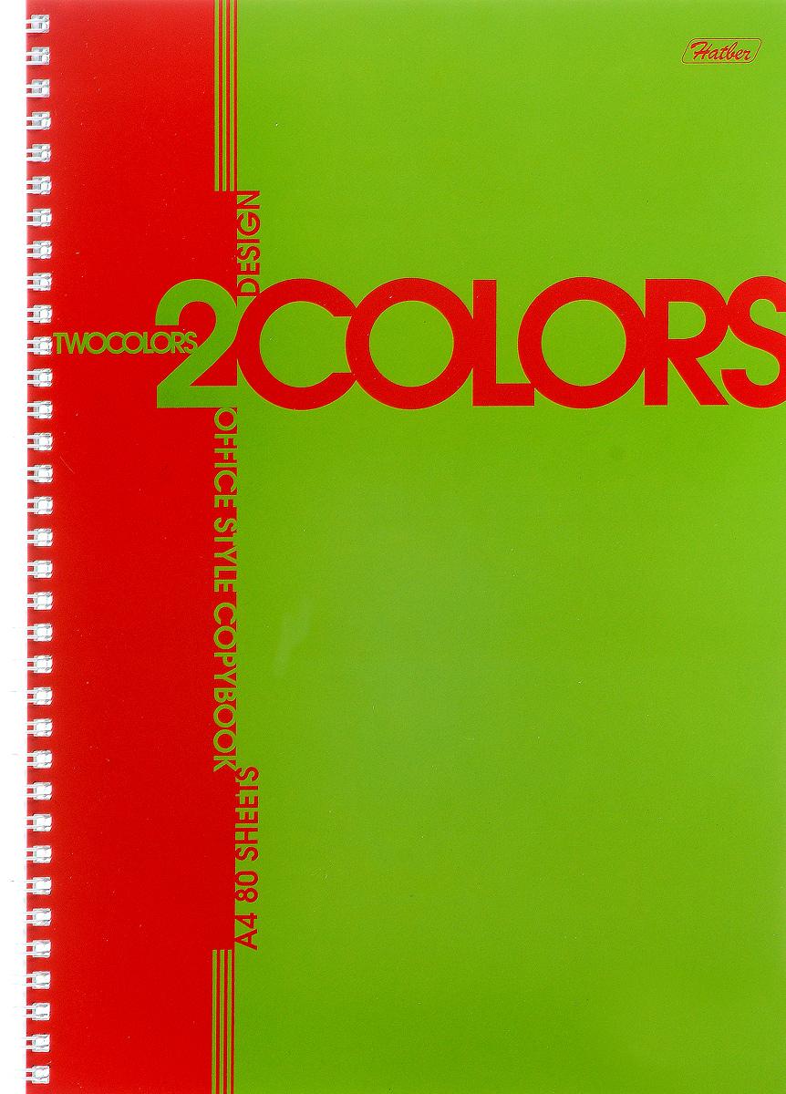 Hatber Тетрадь 2Colors 80 листов в клетку цвет зеленый красный80Т4В1гр_красно-зеленыйТетрадь Hatber 2Colors отлично подойдет как школьнику, так и студенту. Обложка тетради выполнена из картона. Внутренний блок тетради на металлическом гребне состоит из 80 листов белой бумаги с линовкой в клетку голубого цвета без полей. Листы снабжены микроперфорацией и специальными отверстиями для папки на кольцах.