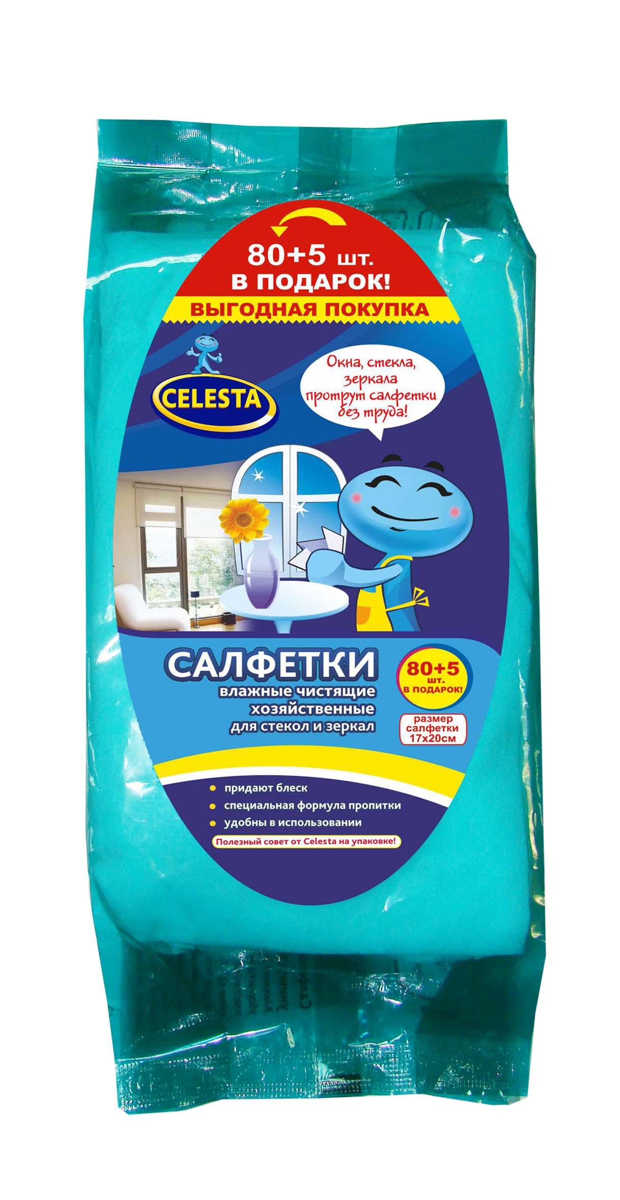 Салфетки влажные Celesta, для стекол и зеркал, 85 шт5598Влажные чистящие салфетки Celesta быстро очистят стеклянные поверхности и зеркала от любых видов загрязнений и пыли. Благодаря специальной формуле пропитки, не оставляют разводов, ворсинок, придают блеск обрабатываемым поверхностям. Пропитывающий состав безопасен для кожи рук. Размер салфетки: 17 см х 20 см. Состав: нетканое полотно, пропитывающий лосьон.