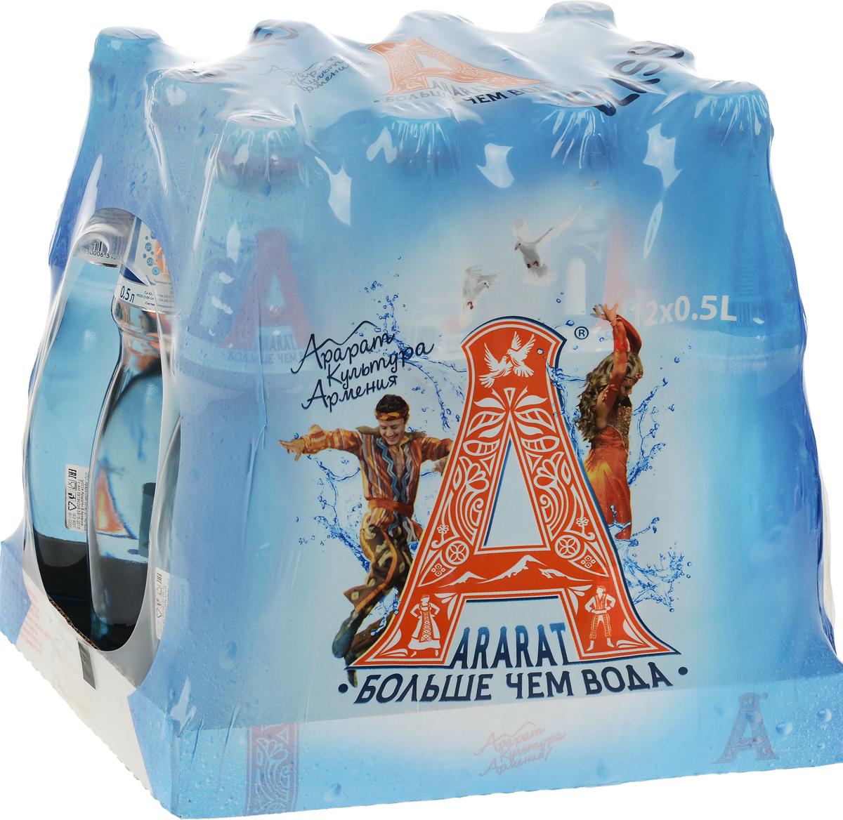 Ararat вода газированная минеральная лечебно-столовая, 12 штук по 0,5 л0120710Употребление воды Арарат поможет привести в норму водно-минеральный обмен организма, стимулирует систему пищеварения, благодаря сбалансированному природному минеральному составу.Разлито на территории минеральных источников Арарат скважина №11, Ущелье Борот-Ахбюр, Армения.Уважаемые клиенты! Обращаем ваше внимание, что перечень типичного химического состава продукта представлен на дополнительном изображении.