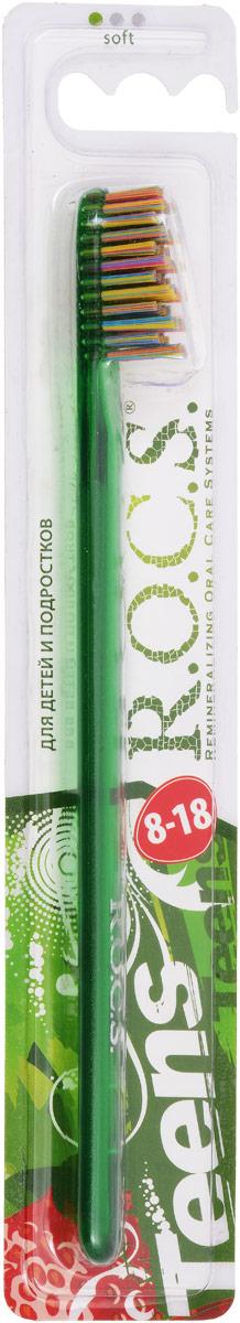R.O.C.S. Зубная щетка для детей и подростков от 8 до 18 лет цвет зеленый5010777142037Зубная щетка R.O.C.S. для детей и подростков от 8 до 18 лет разработана при участии стоматологов.Оригинальная многоуровневая подстрижка щетины обеспечивает легкий доступ к дальним зубам, высокое качество очистки трудоспособных участков полости рта и бережный уход за деснами. Закругленные и отполированные на концах щетинки не травмируют десны. Тонкая ручка снижает излишнее давление.