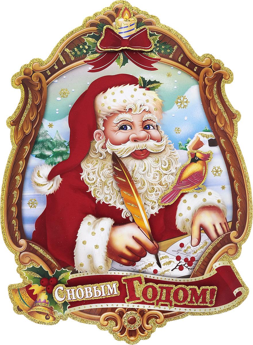Украшение новогоднее настенное Win Max Дед Мороз, 40 х 57 см270806Настенное новогоднее украшение Win Max Дед Мороз отлично подойдет для праздничного декора дома в преддверии праздников. Изделие выполнено из картона в виде Деда Мороза, дополнено золотистыми блестками и объемными элементами. Крепится к стене при помощи 4 двухсторонних стикеров. Вы можете прикрепить изделие в любое понравившееся вам место, на стены, стекла и зеркала. Новогодние украшения несут в себе волшебство и красоту праздника. Они помогут вам украсить дом к предстоящим праздникам и оживить интерьер по вашему вкусу. Создайте в доме атмосферу тепла, веселья и радости, украшая его всей семьей.