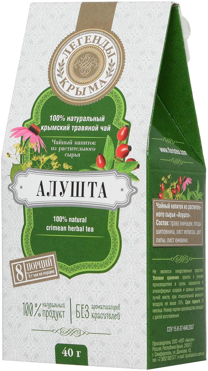 Floris Легенды Крыма Алушта травяной листовой чай, 40 гбаа011Травяной листовой чай Floris Легенды Крыма. Алушта - 100% натуральный крымский травяной чай. Рекомендации к употреблению: как источник биологически активных веществ в период простудных заболеваний. Имеет общеукрепляющие качества. Меры предосторожности: повышенная индивидуальная чувствительность к компонентам, беременность, период кормления грудью. Срок употребления: 3-4 недели. В случае необходимости употребление повторяют 2-3 раза в год. Перед употреблением желательно посоветоваться с врачом. Уважаемые клиенты! Обращаем ваше внимание, что полный перечень состава продукта представлен на дополнительном изображении!