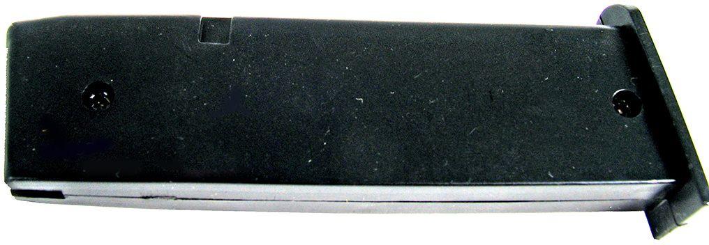 Магазин Galaxy G.33-M, пружинный, 6 ммG.33-MМагазин для пружинного пистолета GALAXY G.1 и G.1A вместимостью 7 шариков калибра 6 мм.