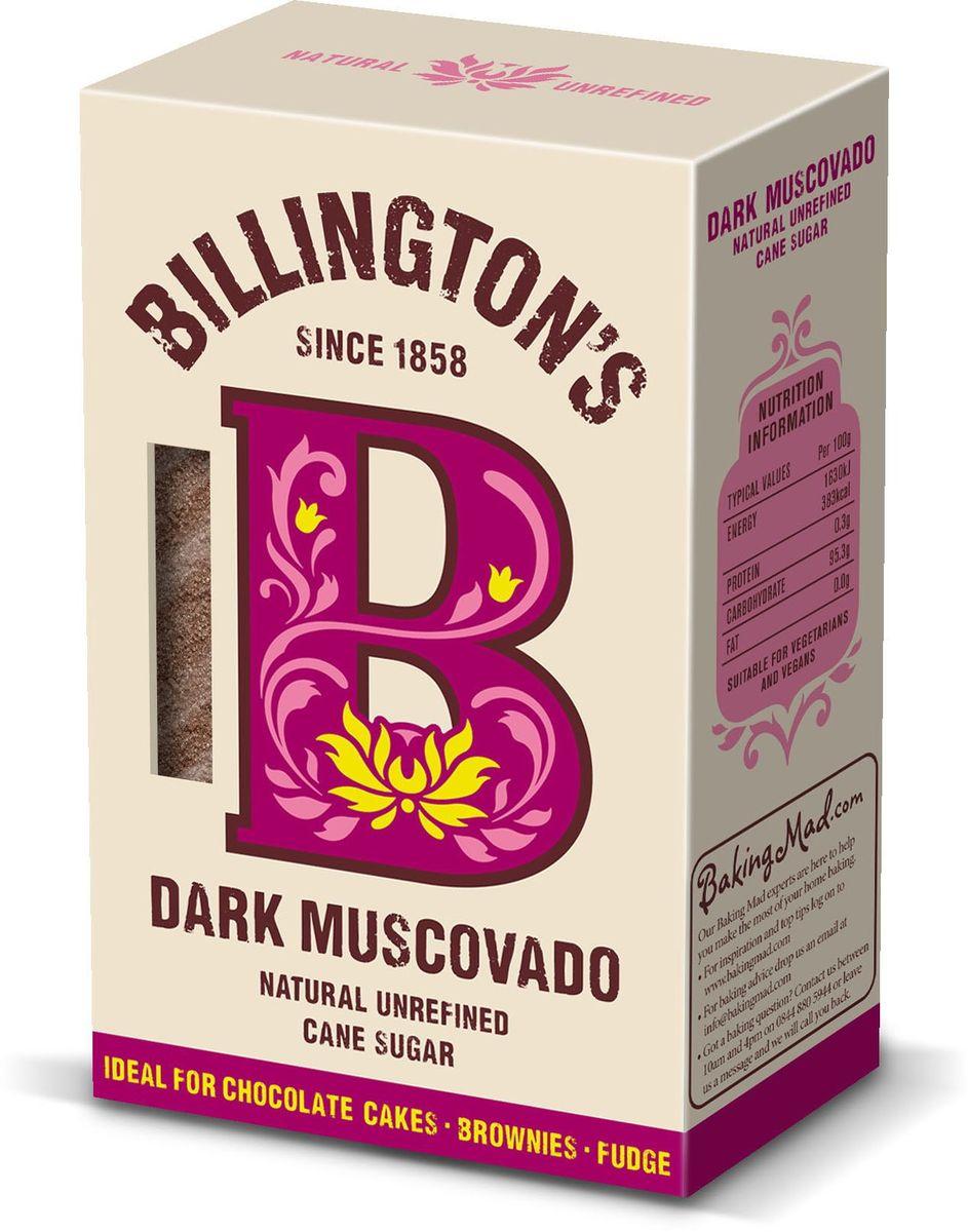 Billingtons Dark Muscovado сахар нерафинированный, 500 г0120710Высококачественный сахар Billington's производят из элитных сортов тростника, который подвергается минимальной технической обработке (не пропускают через костяные фильтры), что позволяет сохранить природные минералы, придающие продукту характерный вкус и запах. Нерафинированный коричневый тростниковый сахар содержит в своем составе кальций, железо, магний, фосфор, калий и даже протеины, которые полностью отсутствуют в обычном сахаре.