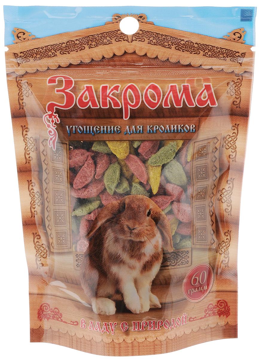Лакомство для кроликов Закрома, 60 г4620770270012Лакомство для кроликов Закрома - это витаминно-минеральный комплекс, который обеспечит блестящую шерстку и крепкие зубки. Побалуйте вашего питомца лакомством Закрома, и он будет здоровым и активным. Товар сертифицирован.