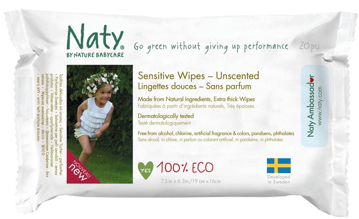Naty Влажные салфетки детские 20 шт 7330933245067