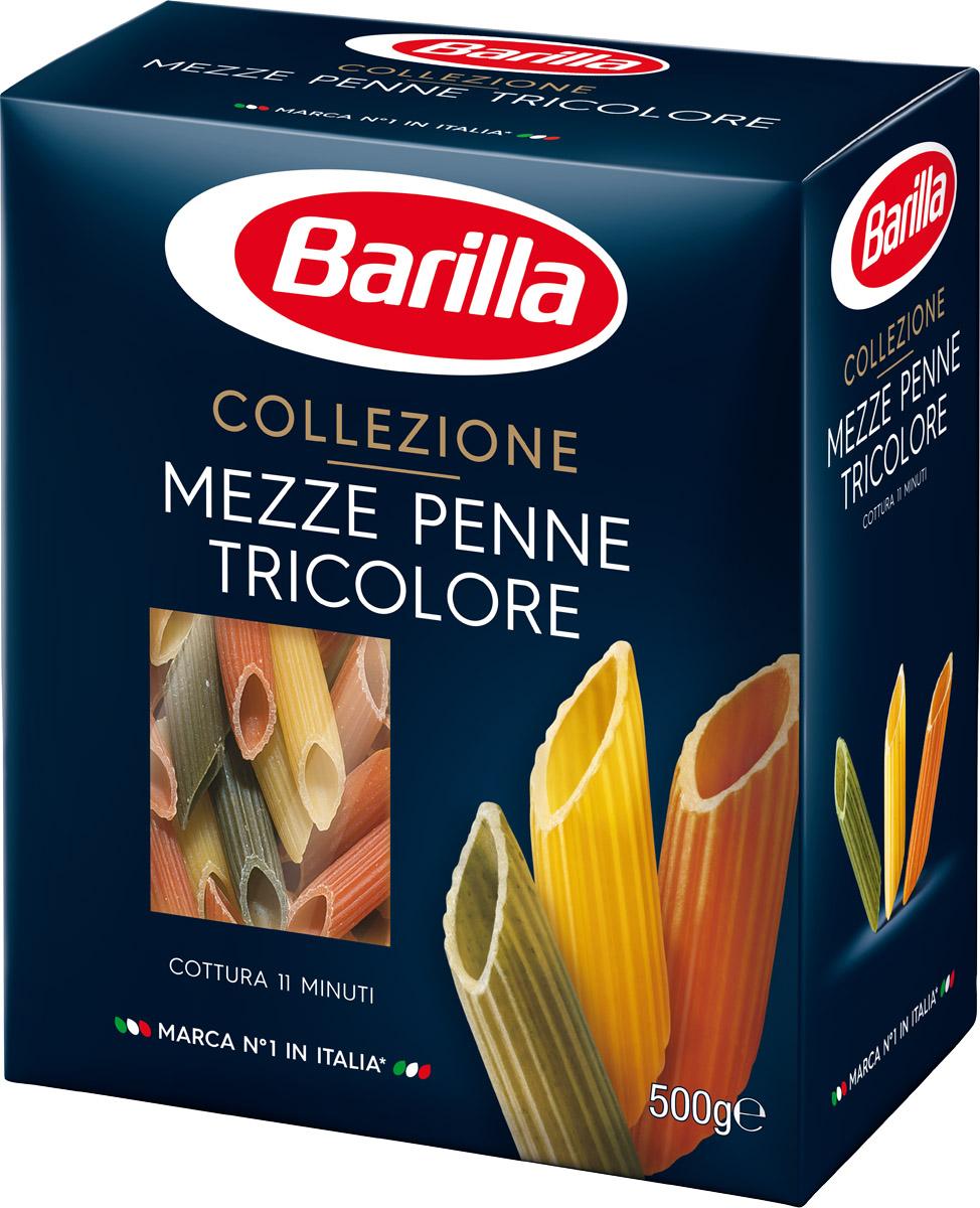 Barilla Mezze Penne Tricolore паста мецце пенне трехцветные, 500 г 8076809501415