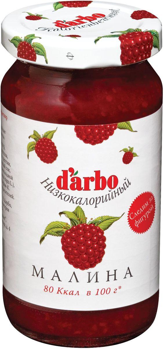 Darbo конфитюр малина низкокалорийный, 220 г24303Не содержит консервантов и красителей. В 1879 году Рудольф Дарбо основал предприятие, которое стало одним из самых успешных в Австрии - A. Darbo AG в Тироле. В 1997 году ему было присуждено звание лучшей Тирольской торговой марки. Конфитюры DArbo экспортируются более чем в 40 стран мира. По всему миру брэнд DArbo Naturrein гарантирует высокое качество конфитюров, меда и компотов. Для DArbo Naturrein используются только свежие фрукты и ягоды из самых лучших регионов мира. Компания покупает розовые абрикосы в Венгрии, киви в Новой Зеландии, черную вишню в Швейцарии, бузину в Сирии и клюкву в Швеции. Многолетний опыт и связи среди компаний, торгующих фруктами, позволяют DArbo стоять в первых рядах при покупке высококачественных фруктов.