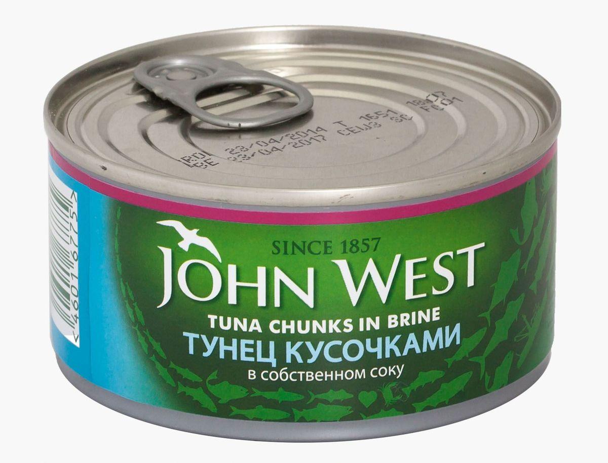 John West тунец кусочками в собственном соку, 185 г 64104