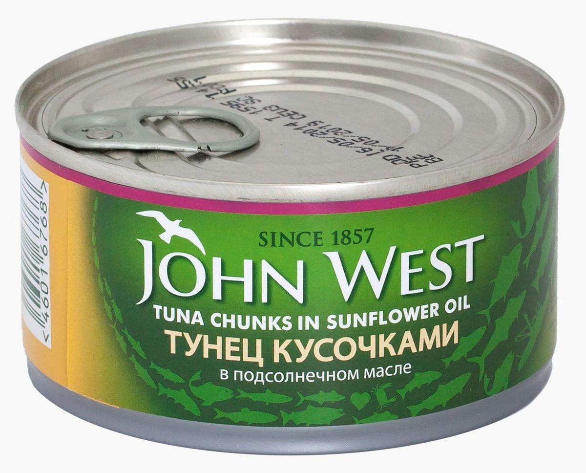 John West тунец кусочками в подсолнечном масле, 185 г 64420