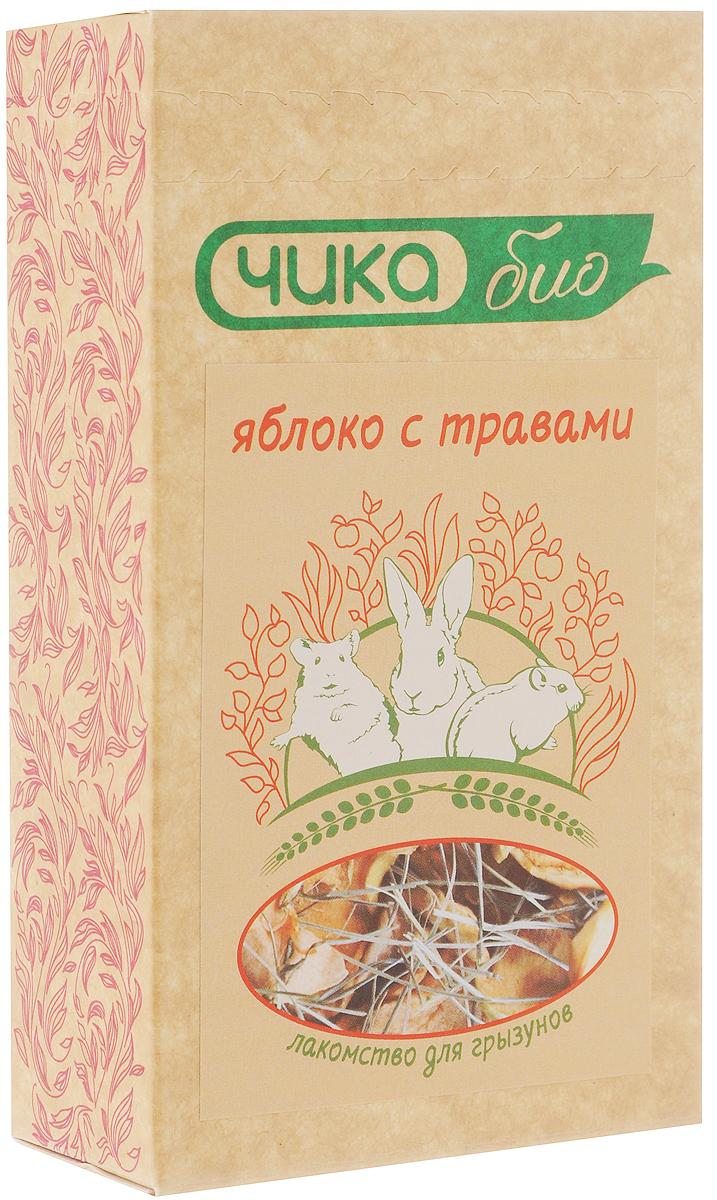 """Лакомство для грызунов Чика-био """"Яблоко с травами"""", 35 г 4627090300023"""