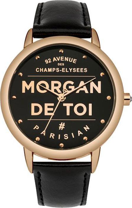 Наручные часы женские Morgan, цвет: черный. M1259BRGM1259BRG3-стрелочный механизм PC21; IP Rose Gold-покрытие; Размер корпуса 31 мм; Минеральное стекло; Глянцевый черный циферблат с буквами цвета розового золота; Украшены кристаллами; ремешок из натуральной кожи черного цвета; Водозащита 3 ATM