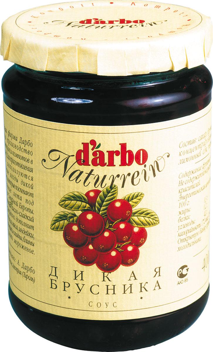Darbo соус дикая брусника, 400 г0120710Семейная фирма ДАрбо начала производство конфитюров и компотов в 1879году. Для приготовления соуса используются отборные ягоды дикойбрусники, которые поспевают в течение лета под солнцем Северной Европы.Изысканный кисло-сладкий вкус прекрасно дополнит как блюда из мяса, индейки, свинины, так и оладьи, блины или просто мороженое.