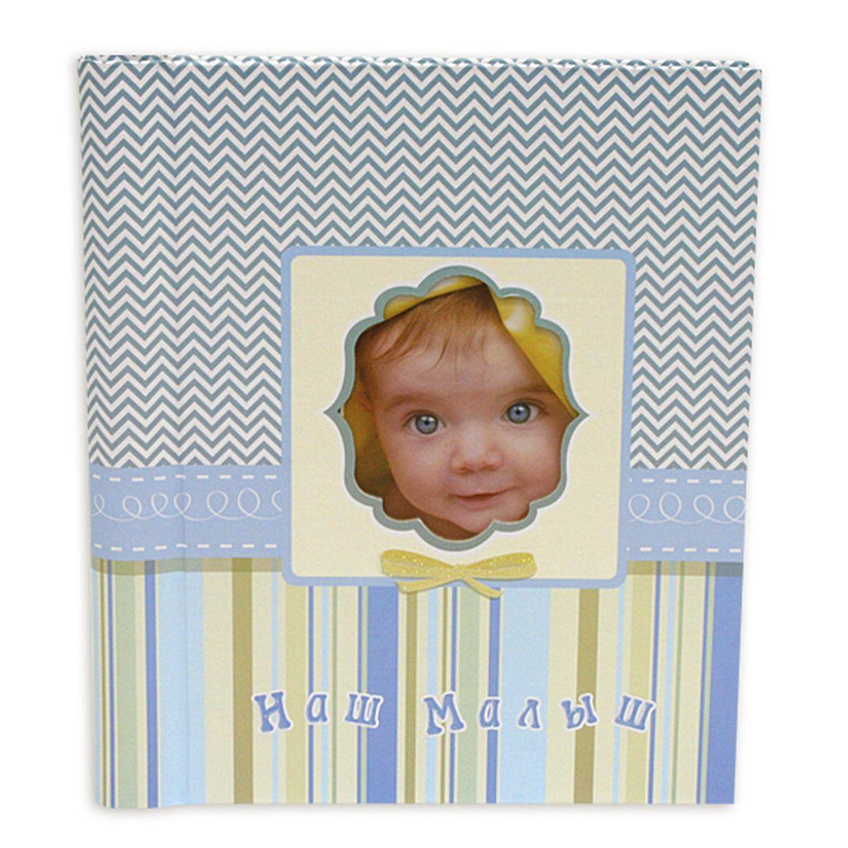 Фотокнига Pioneer Our Baby 8, цвет: голубой, 23 x 28 см46421 FAОсобенности - 20 страниц-анкет для заполнения, рамка для фото тип - фотокнига размещение - 20 фотографий тип скрепления - спираль формат фотографий - 23*28см материал страниц - бумага тип страниц - магнитный