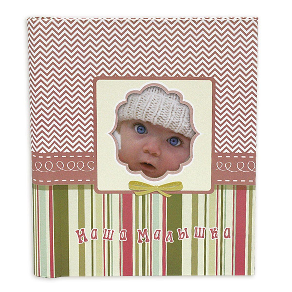 Фотокнига Pioneer Our Baby 8, 20 магнитных листов, цвет: розовый, 23 x 28 смUP210DFФотокнига Pioneer Our Baby 8 позволит вам запечатлеть моменты жизни вашего ребенка. Изделие выполнено из картона и плотной бумаги, может быть использована для создания памятного альбома в технике скрапбукинг. В книге находится 20 страниц-анкет для заполнения и рамка для фото. Всего внутри может быть расположено 20 фото. Тип скрепления: спиральФормат фотографий: 23 х 28 смМатериал страниц: бумагаТип страниц: магнитный