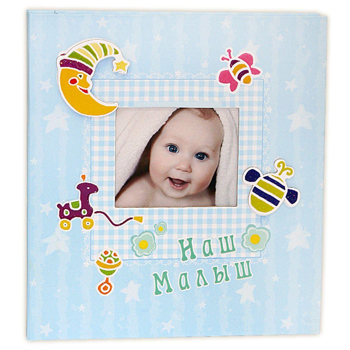 Фотокнига Pioneer Our Baby 6, цвет: голубой, 26 x 28 см46417 FAРазмер фотографий: 26x28 см. Цвет: голубой.