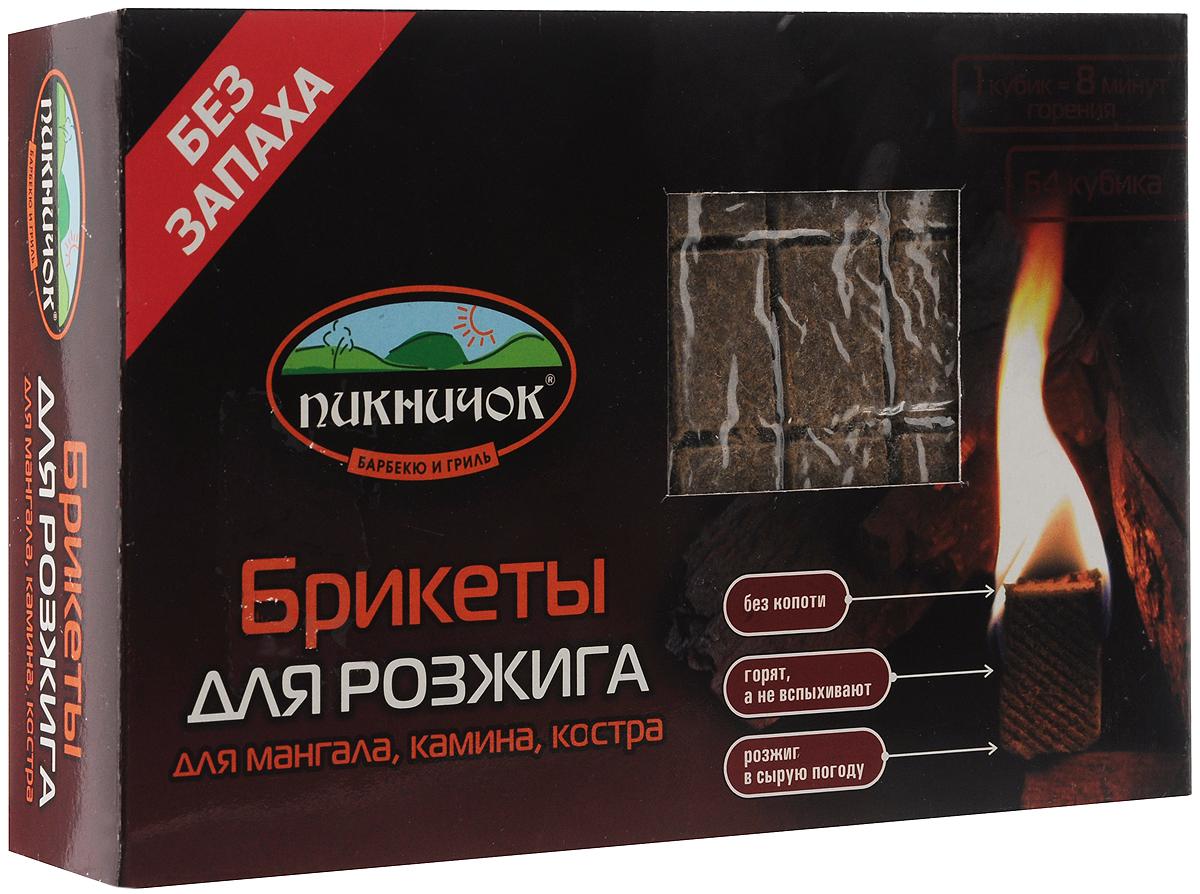 Брикеты для розжига Пикничок, 64 кубика401-388Специальный состав брикетов для розжига Пикничок дает возможность более длительного горения. 1 кубик горит ровным пламенем на протяжении 8 минут. Брикеты изготовлены из прессованной древесины и пропитаны качественным парафином. При горении брикеты не выделяют острого запаха и не дают копоти, поэтому приготовленные продукты будут иметь свой неповторимый аромат. Парафин, которым пропитана прессованная древесина, не дает влаге смочить брикеты, что позволяет использовать их и в сырую погоду. Способ применения: отломите необходимое количество кубиков, каждый подожгите, положите между углями или дровами.