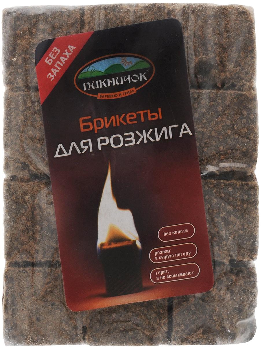 Брикеты для розжига Пикничок, 12 кубиков401-387Специальный состав брикетов для розжига Пикничок дает возможность более длительного горения. 1 кубик горит ровным пламенем на протяжении 8 минут. Брикеты изготовлены из прессованной древесины и пропитаны качественным парафином. При горении брикеты не выделяют острого запаха и не дают копоти, поэтому приготовленные продукты будут иметь свой неповторимый аромат. Парафин, которым пропитана прессованная древесина, не дает влаге смочить брикеты, что позволяет использовать их и в сырую погоду. Способ применения: отломите необходимое количество кубиков, каждый подожгите, положите между углями или дровами.