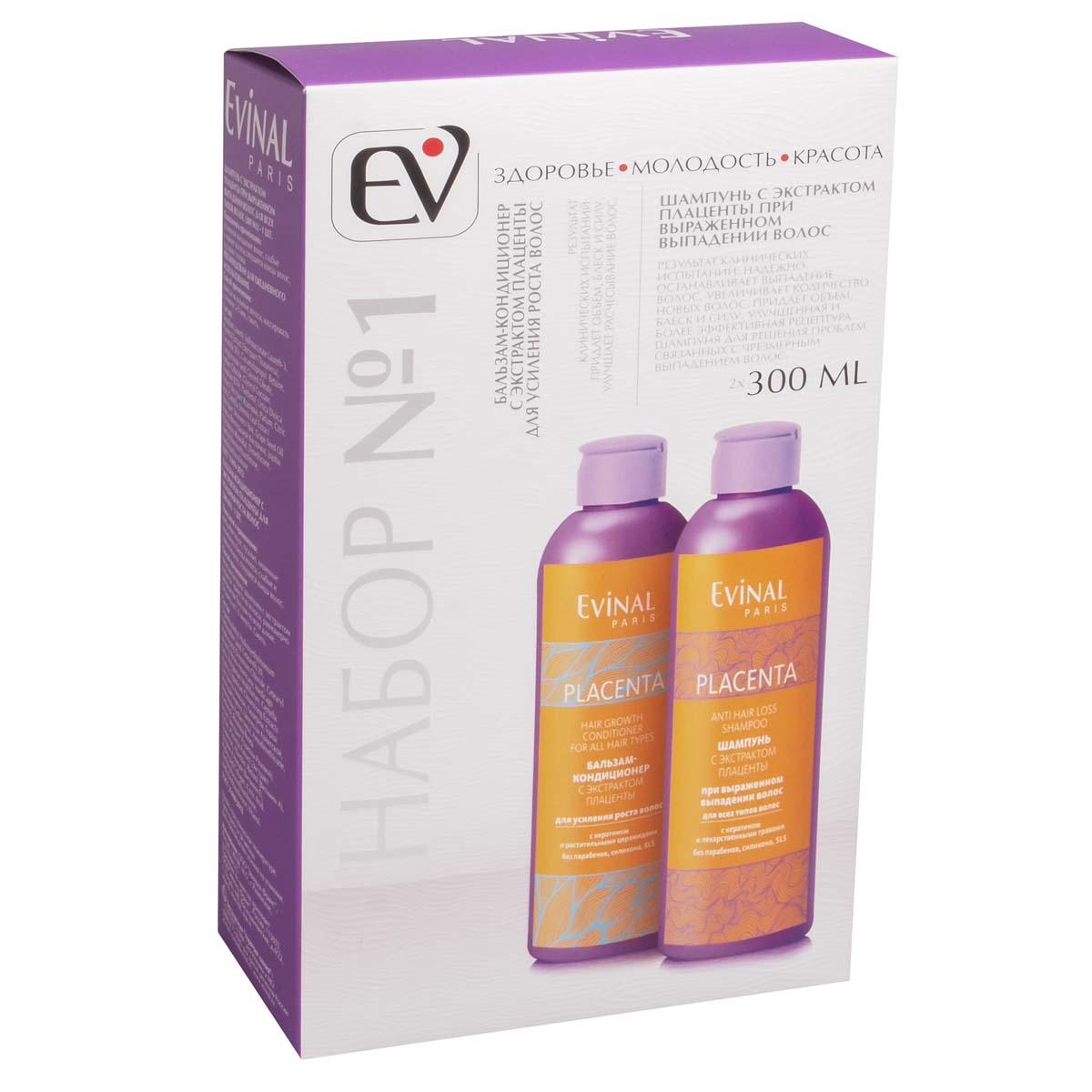 Подарочный набор Evinal №1: Шампунь с экстрактом плаценты при выраженном выпадении волос для всех типов волос, 300мл.+ Бальзам-кондиционер с экстрактом плаценты для усиления роста, 300мл.0162Подарочный набор №1 (Шампунь с экстрактом плаценты при выраженном выпадении волос для всех типов волос 300мл.+Бальзам-кондиционер с экстрактом плаценты для усиления роста 300мл. ) в коробке. Состоит из: шампуня с экстрактом плаценты при выраженном выпадении волос для всех типов волос и бальзама-кондиционера с экстрактом плаценты для усиления роста волос. ШАМПУНЬ С ЭКСТРАКТОМ ПЛАЦЕНТЫ ПРИ ВЫРАЖЕННОМ ВЫПАДЕНИИ ВОЛОС. ДЛЯ ВСЕХ ТИПОВ ВОЛОС -Улучшенная и более эффективная рецептура шампуня для решения проблем, связанных с чрезмерным выпадением волос. Показания к применению: выраженное выпадение волос, медленный рост волос, слабые и ломкие волосы, секущиеся концы волос. Результат клинических испытаний: надежно останавливает выпадение волос, увеличивает количество новых растущих волос, придает объем блеск и силу Рекомендован для ежедневного использования. КОНДИЦИОНЕР С ЭКСТРАКТОМ ПЛАЦЕНТЫ ДЛЯ УСИЛЕНИЯ РОСТА ВОЛОС-Показания к применению: усиленное выпадение волос, тусклые лишенные жизненного...