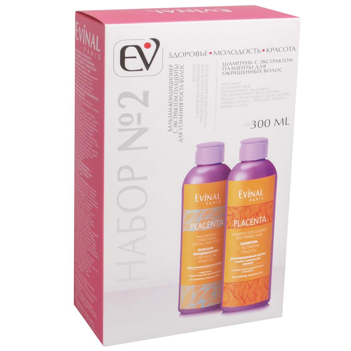 Подарочный набор Evinal №2 : Шампунь с экстрактом плаценты для окрашенных волос и волос с химической завивкой, 300мл.+Бальзам-кондиционер с экстрактом плаценты для усиления роста, 300мл.перфорационные unisexПодарочный набор №2 (Шампунь с экстрактом плаценты для окрашенных волос и волос с химической завивкой 300мл.+Бальзам-кондиционер с экстрактом плаценты для усиления роста 300мл. ) в коробке. Состоит из: шампуня с экстрактом плаценты для окрашенных волос и волос с химической завивкой и бальзама-кондиционера с экстрактом плаценты для усиления роста волос. ШАМПУНЬ С ЭКСТРАКТОМ ПЛАЦЕНТЫ ДЛЯ ОКРАШЕННЫХ ВОЛОС И ВОЛОС С ХИМИЧЕСКОЙ ЗАВИВКОЙ-Показания к применению: выпадение волос, слабые и ломкие волосы, секущиеся концы волос. Частое применение красителей и других химических средств для волос.Результат клинических испытаний: шампунь надежно останавливает выпадение волос в 83% случаев, усиливает рост новых волос до 3см за 60дней применения шампуня в 90% случаев, придает объем блеск и силу в 100% случаев. БАЛЬЗАМ-КОНДИЦИОНЕР С ЭКСТРАКТОМ ПЛАЦЕНТЫ ДЛЯ УСИЛЕНИЯ РОСТА ВОЛОС-Показания к применению: усиленное выпадение волос, тусклые лишенные жизненного блеска волосы, слабые и ломкие волосы, секущиеся концы.Результат клинических испытаний: Надежно останавливает выпадение волос, увеличивает количество новых растущих волос, придает объем, блеск и силу, улучшает расчесывание волос. Рекомендован для ежедневного использования. Максимальный эффект достигается при совместном использовании шампуня и бальзама на плаценте в течение 60 дней. Срок годности 24 месяца.