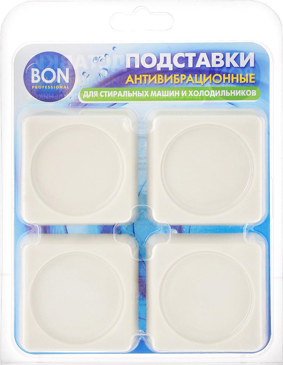 """Подставка для стиральных машин и холодильников """"Bon"""", антивибрационная, 4 шт BN-610"""