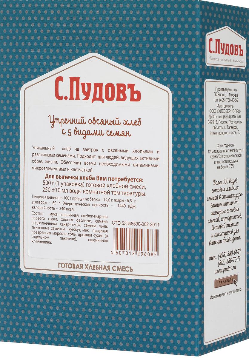 С. Пудовъ Пудовъ утренний овсяный хлеб с 5 видами семян, 500 г 4607012296085