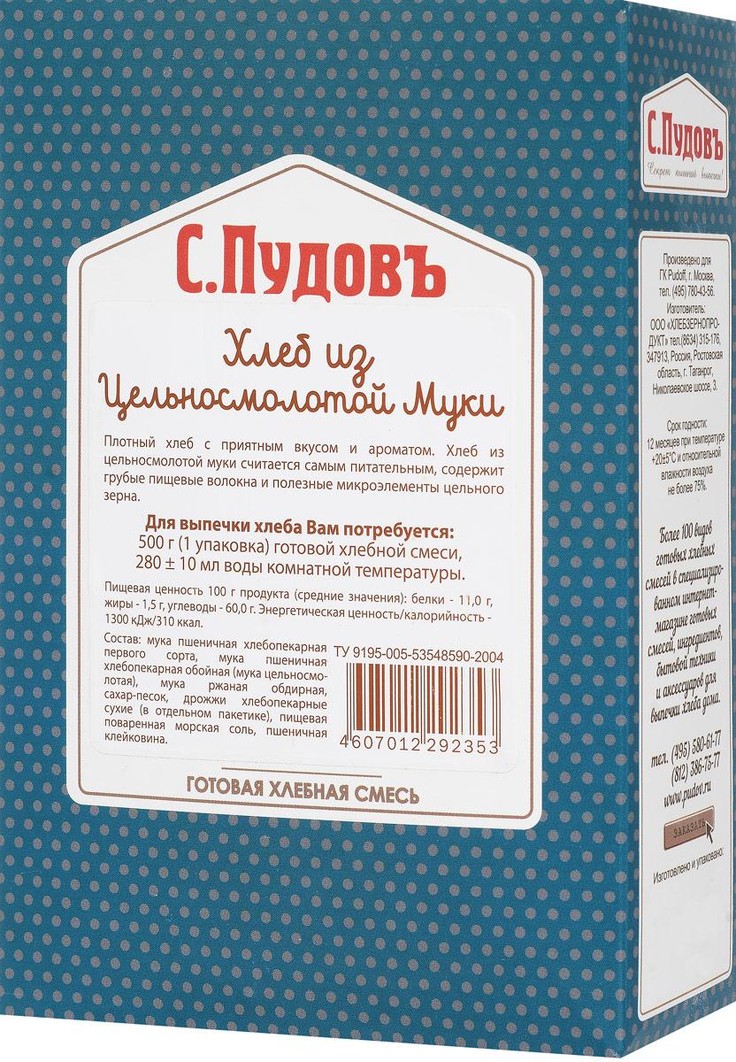 С. Пудовъ Пудовъ хлеб из цельносмолотой муки, 500 г 4607012292353