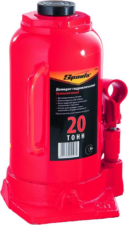 """Домкрат гидравлический бутылочный """"Sparta"""", 20 т, высота подъема 250-470 мм 50328"""