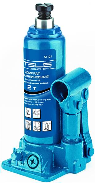 Домкрат гидравлический бутылочный Stels, 2 т, высота подъема 181–345 мм, в пласт. кейсе51121Гидравлический домкрат STELS с клапаном безопасности предназначен для подъема груза массой до 2 тонн. Домкрат является незаменимым инструментом в автосервисе, часто используется при проведении ремонтно-строительных работ. Минимальная высота подхвата домкрата STELS составляет 18,1 см (низкий подхват). Максимальная высота, на которую домкрат может поднять груз, составляет 34,5 см. Этой высоты достаточно для установки жесткой опоры под поднятый груз и проведения ремонтных работ. Клапан безопасности предотвращает подъем груза, масса которого превышает массу заявленную производителем. Также домкрат оснащен магнитным собирателем, исключающим наличие стружки в масле цилиндра, что значительно сокращает риск поломки домкрата. Поставляется в удобном пластиковом кейсе. ВНИМАНИЕ! Домкрат не предназначен для длительного поддерживания груза на весу либо для его перемещения. Перед подъемом убедитесь, что груз распределен равномерно по центру опорной поверхности домкрата. Масса поднимаемого груза не...