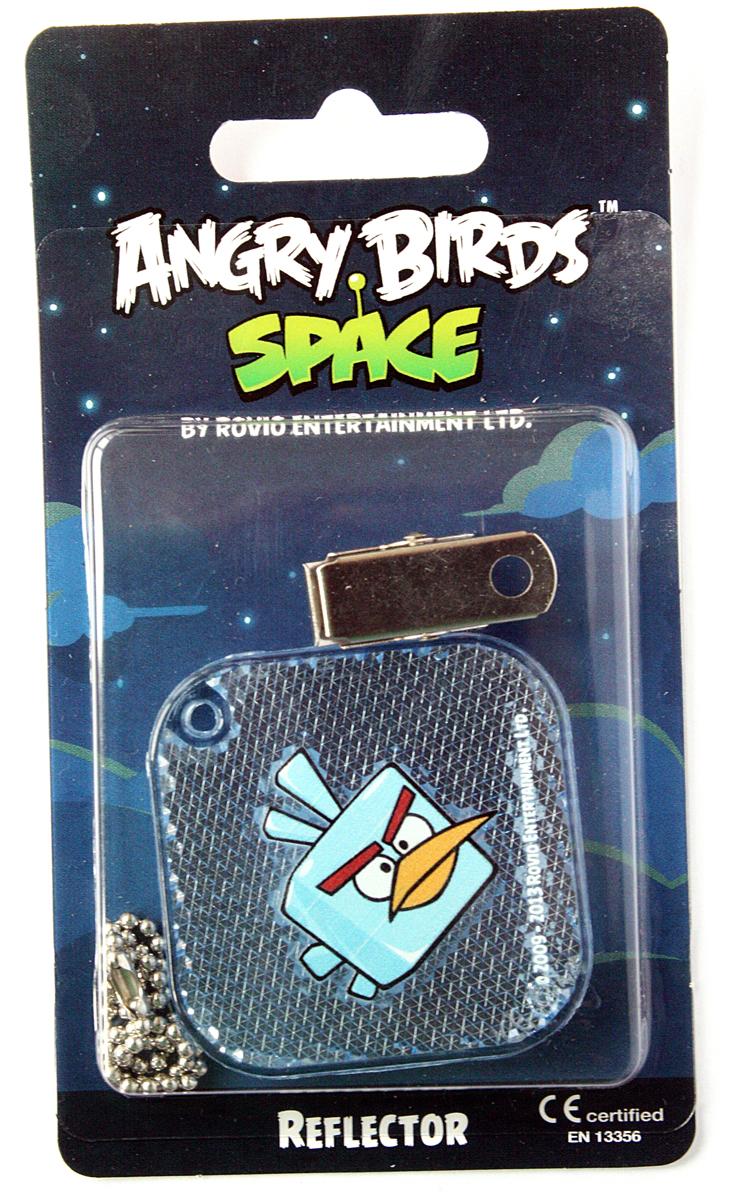 Светоотражатель пешеходный Coreflect Angry Birds Space Квадрат, цвет: синийSC-FD421005Пешеходный светоотражатель - это серьезное средство безопасности на дороге. Использование светоотражателей позволяет в десятки раз сократить количество ДТП с участием пешеходов в темное время суток. Светоотражатель крепится на одежду и обладает способностью к направленному отражению светового потока. Благодаря такому отражению, водитель может вовремя заметить пешехода в темноте, даже если он стоит или двигается по обочине. А значит, он успеет среагировать и избежит возможного столкновения. С 1 июля 2015 года ношение светоотражателей вне населенных пунктов является обязательным для пешеходов! Мы рекомендуем носить их и в городе! Для безопасности и сохранения жизни!