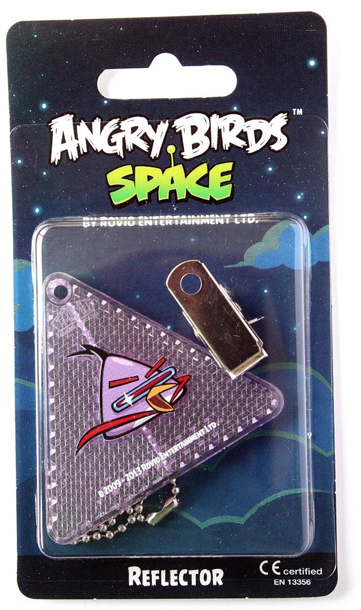 Световозвращатель пешеходный Coreflect Angry Birds Space Треугольник, цвет: фиолетовый123887Пешеходный светоотражатель — это серьезное средство безопасности на дороге. Использование светоотражателей позволяет в десятки раз сократить количество ДТП с участием пешеходов в темное время суток. Светоотражатель крепится на одежду и обладает способностью к направленному отражению светового потока. Благодаря такому отражению, водитель может вовремя заметить пешехода в темноте, даже если он стоит или двигается по обочине. А значит, он успеет среагировать и избежит возможного столкновения.
