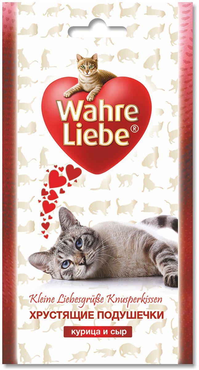 Лакомство для кошек Wahre Liebe Kleine Liebesgrusse, хрустящие подушечки, с курицей и сыром, 70 г0120710Лакомства для кошек Wahre Liebe – это высококачественный продукт немецкого производства. Приобретая своему любимцу Wahre Liebe, Вы дарите ему истинную любовь. Подушечки с сырной начинкой — дополнение к основному рациону взрослой кошки.