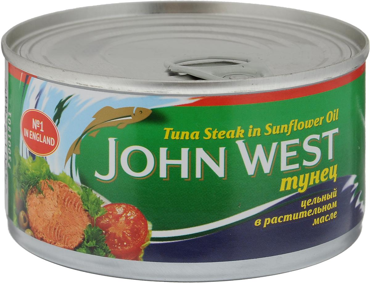 John West тунец цельный в растительном масле, 200 г0120710Тунец - очень полезная рыба с замечательным вкусом. В ней содержится небольшое количество жиров, но очень много белков. Тунец - малокалорийный продукт, идеально подходящий для сбалансированного питания.